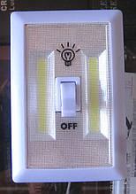 Ліхтар-світлодіодний вимикач на батарейках з магнітом