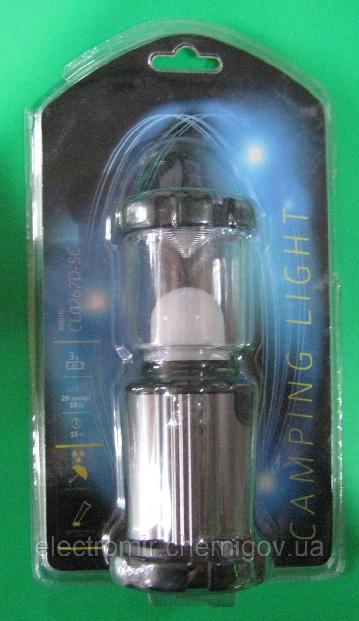 Кемпінговий ліхтар на батарейці