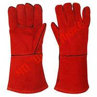 Краги спилковые (перчатки сварщика)