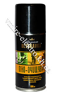"Пена-очиститель ""Blyskavka"" 150мл"