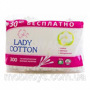 """Ватные палочки для ушей 300шт """"Lady Cotton"""" в полиэт. бишь"""