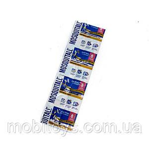 """Пластины """"Москитол"""" нежный защиту для детей от комаров 10шт 50уп / ящ код 848 (NEW)"""