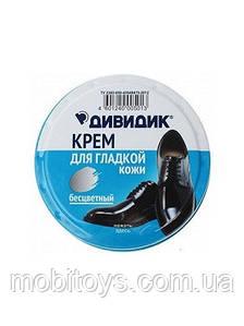 """Крем для обуви """"Классик"""" (жестяная банка) 50мл. (Бесцветный)"""