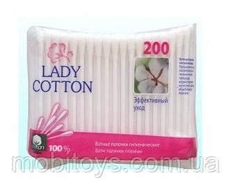 """Ватные палочки для ушей 200шт """"Lady Cotton"""" в полиэт. пак."""