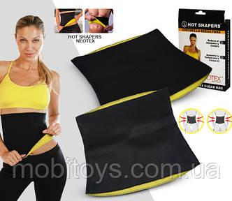 Стягивающий пояс для похудения на липучке Hot Shapers Belt Power арт. 2580