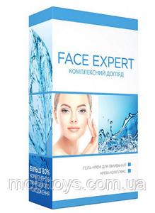 Набор косметический Face expert комплексный уход