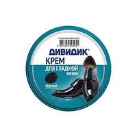 """Крем для обуви """"Классик"""" (жестяная банка) 50мл. (Черный)"""
