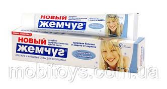 Зубная паста 50мл «Жемчуг» 6 шт. / Уп.