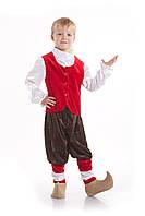 """Детский карнавальный костюм """"Кай"""" купить в Украине"""
