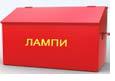 Ящик для отработанных ламп 0,15 м³