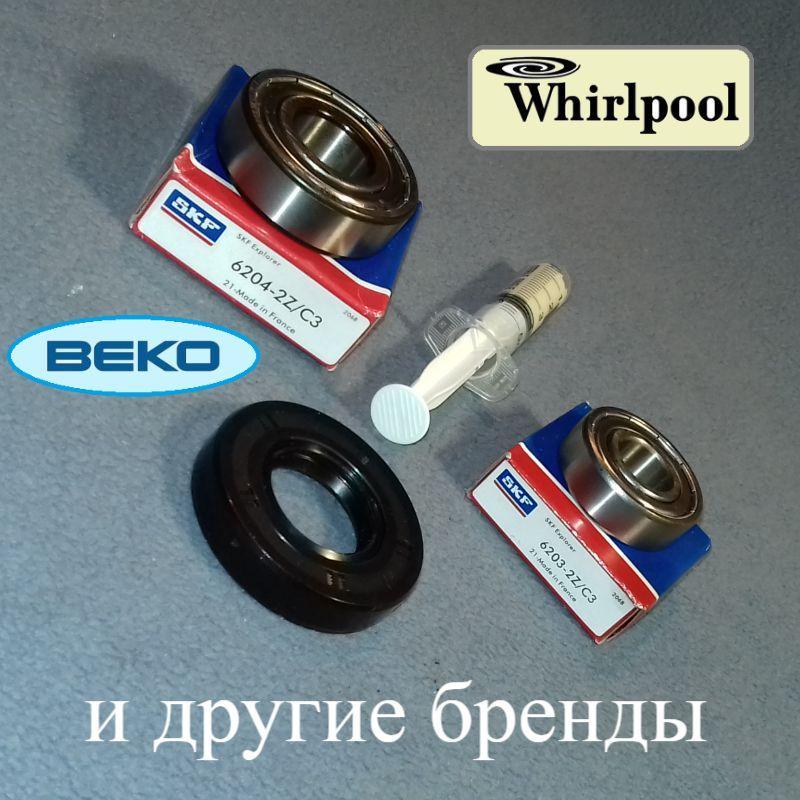 Комплект подшипников (6203zz / 6204zz / 25*50*10) для стиральной машины Whirlpool иВеко