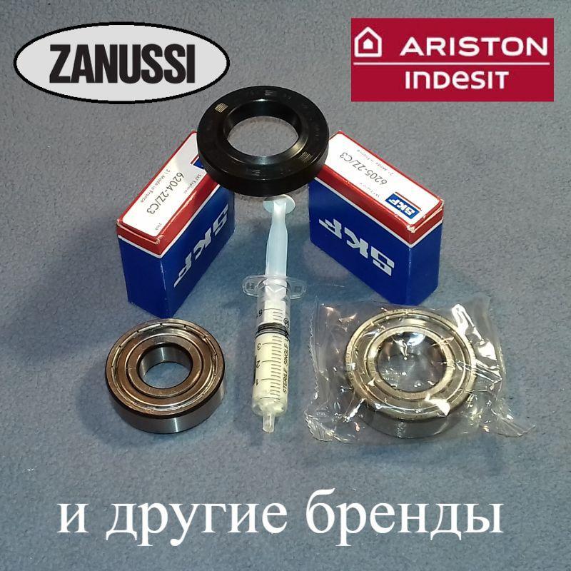 Комплект (6204zz / 6205zz / 30*52*10/12) для стиральной машины Electrolux, Zanussi, Индезит и Аристон