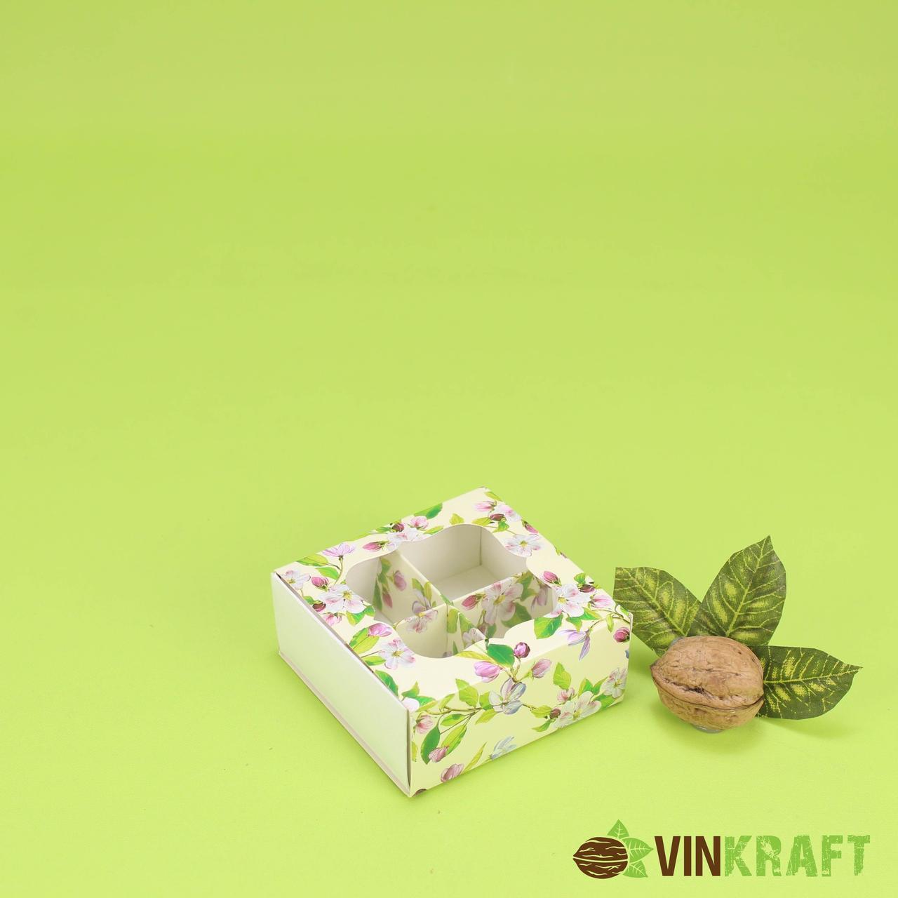 """Коробка 80*80*35 для цукерок (4шт) з вікном, """"Весна"""""""