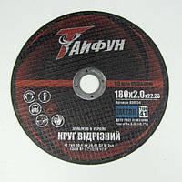 Відрізний круг по металу Тайфун - 180х2,0х22