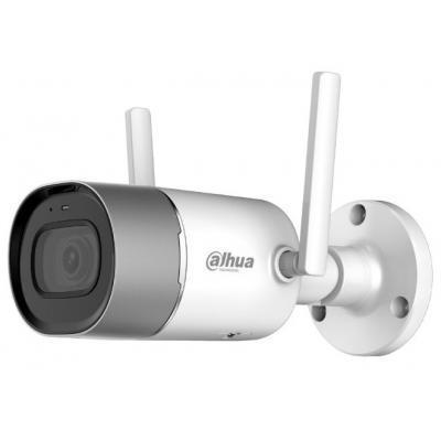 Камера видеонаблюдения Dahua DH-IPC-G26P (2.8) (04173-05483)