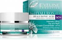 EVELINE cosmetics 50мл Bio HYALURON 4D: крем-концентрат ДЕНЬ / НОЧЬ SPF8 60+