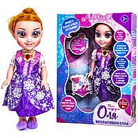 Кукла интерактивная Оля 30 см Alluxe Toys  igr0000949 Разноцветный