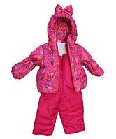 Яркий детский демисезонный костюм на синтепоне для девочки малышки интернет магазин