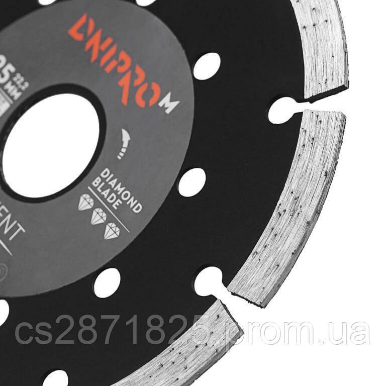 Алмазний диск DNIPRO-M 125 22,2, Segment