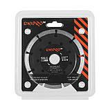 Алмазний диск DNIPRO-M 125 22,2, Segment, фото 2
