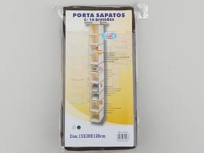 Подвесной органайзер для хранения тапочек или одежды на 10 секций. Размер 15×30×120 см.