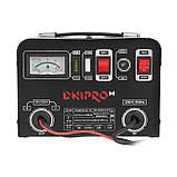 Зарядний пристрій DNIPRO-M (ВС-18), фото 4