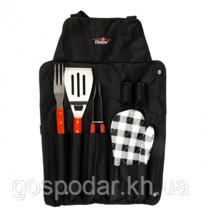 Набор для барбекю и гриля/лопатка/щипцы для мяса/фартук Stenson MH-0168