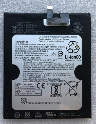 Батарея (Аккумулятор) для планшета Lenovo Phab PB1-750 L15D1P32 (4250 mAh) Оригинал