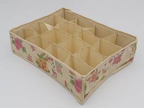 Органайзер для хранения нижнего белья и мелких предметов одежды на 16 секций. Размер 36×28×9,5 см.