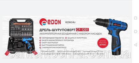 Дрель-шуруповерт EDON CF-1201 аккумуляторный с набором насадок, фото 2