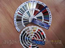 Каталог красок IPI