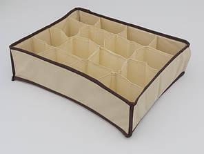 Органайзер для хранения нижнего белья и мелких предметов одежды на 16 секций. Размер 36×28×10 см.