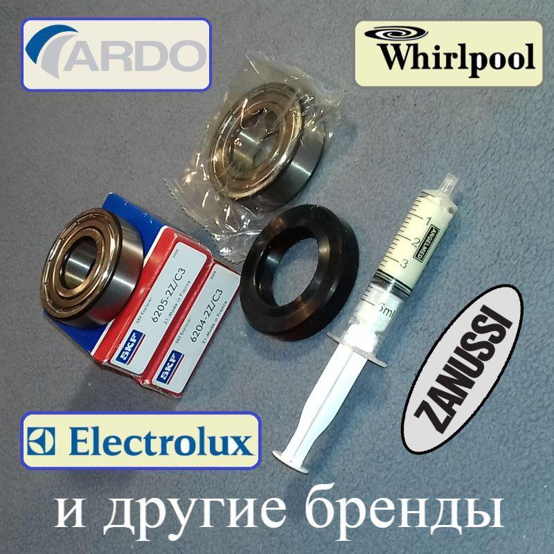 Комплект подшипников (6204zz / 6205zz / 32*52*10) для стиральной машины Whirlpool, Zanussi, Ardo