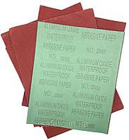 Наждачная бумага Р2000 шлифовальная бумага листы шлифовальные бумажная основа влагостойкая 230х280 мм / 10 шт