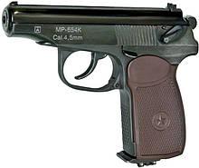 Пневматичний пістолет Іжмех Байкал MP-654k камуфляж
