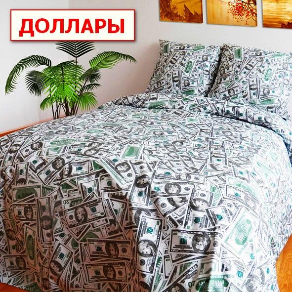 Односпальний комплект постільної білизни - Долари