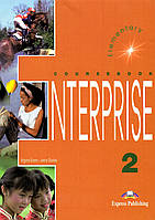 Enterprise 2 Coursebook (металлическая пружина)