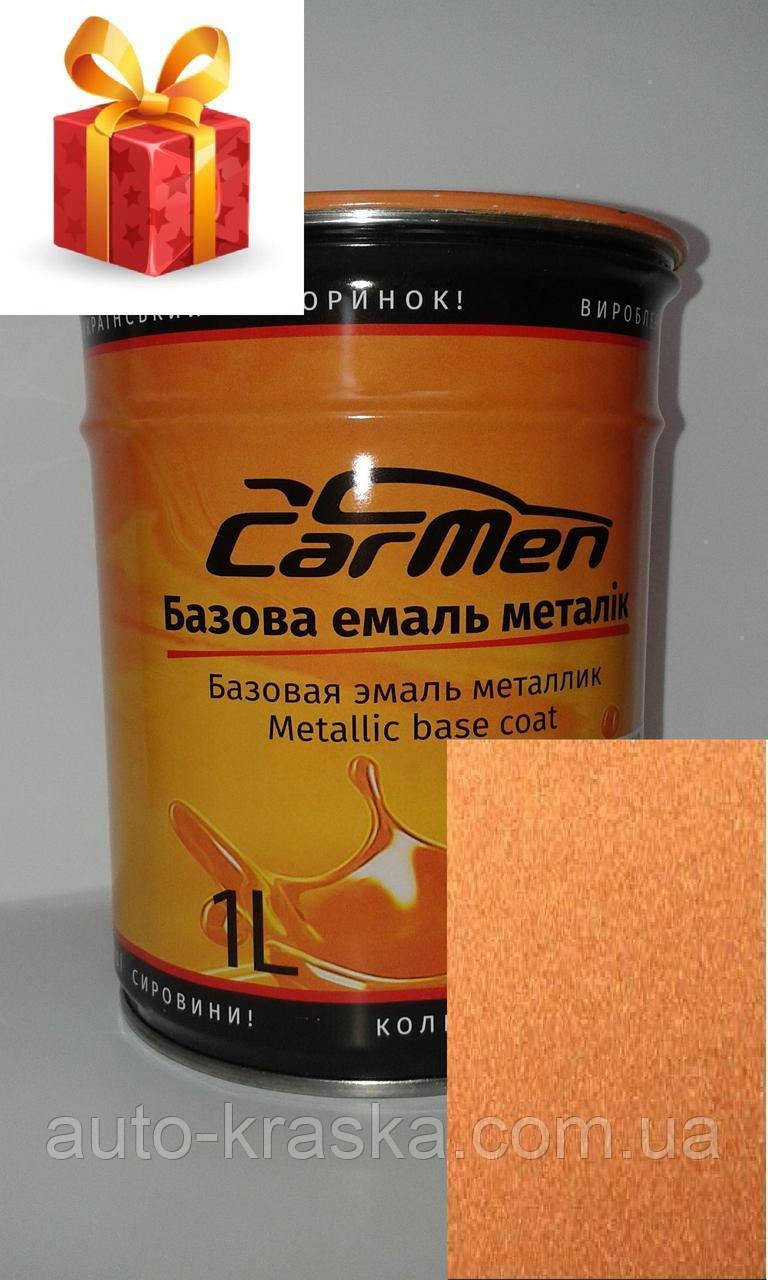 Автофарба CarMen Металік Chevrolet 54 U 1л.