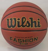 М'яч баскетбольний гумовий Wilshi W121 №7