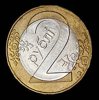 Монета Белоруссии 2 рубля 2009 г.