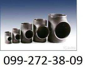Тройник 108 стальной трубопроводный равнопроходной