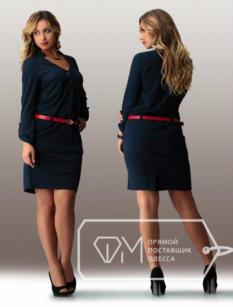 Женская одежда 70 размера купить