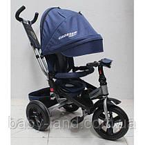 Велосипед-коляска детский трехколесный T-400 TRINITY AIR синий