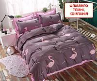 Сімейний комплект постільної білизни - Фламінго темні, компанія