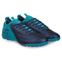 Сороконожки обувь футбольная CR7 Zelart, верх-PU, подошва-RB, р-р 40-45, синий (190711-3)