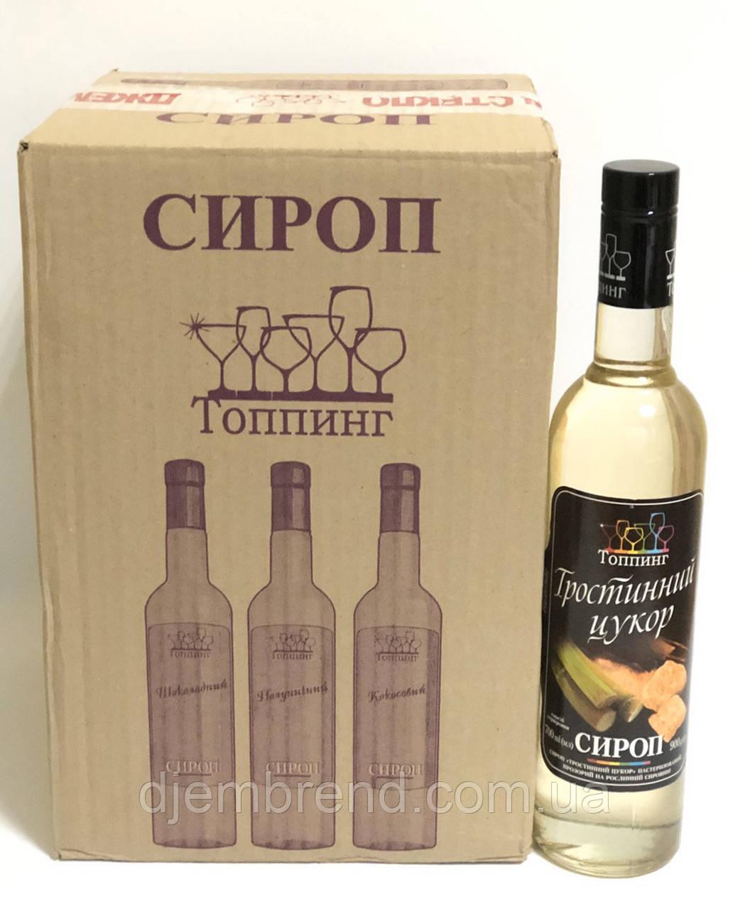 Сироп Белый шоколад ТМ Топпинг, коробка 9 шт. Цена 59 грн/шт.