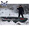 Одноместная байдарка надувная Ладья ЛБ-300Н Базовая Рыбацкая надувной каяк Ладья рыболовный байдарка рыбацкая, фото 5