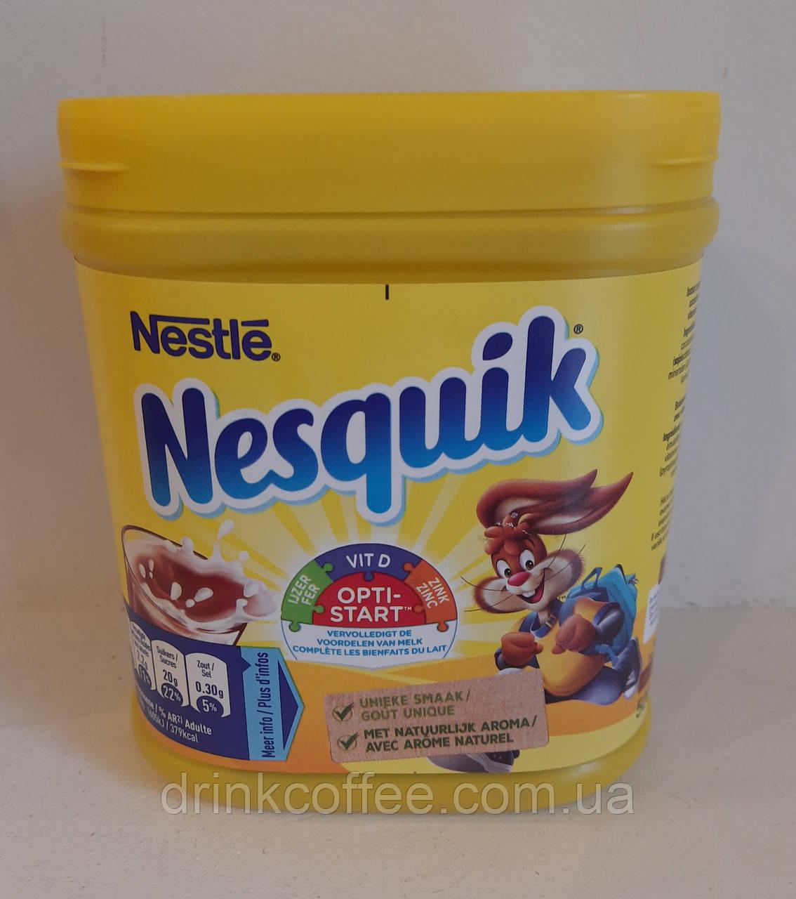 Какао Nesquik Несквік, 500г (Європа)