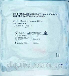 Зонд інтубаційної для дренування тонкого кишечника (трансназальный) 6,0/ F18, 3000 мм/ Каммед