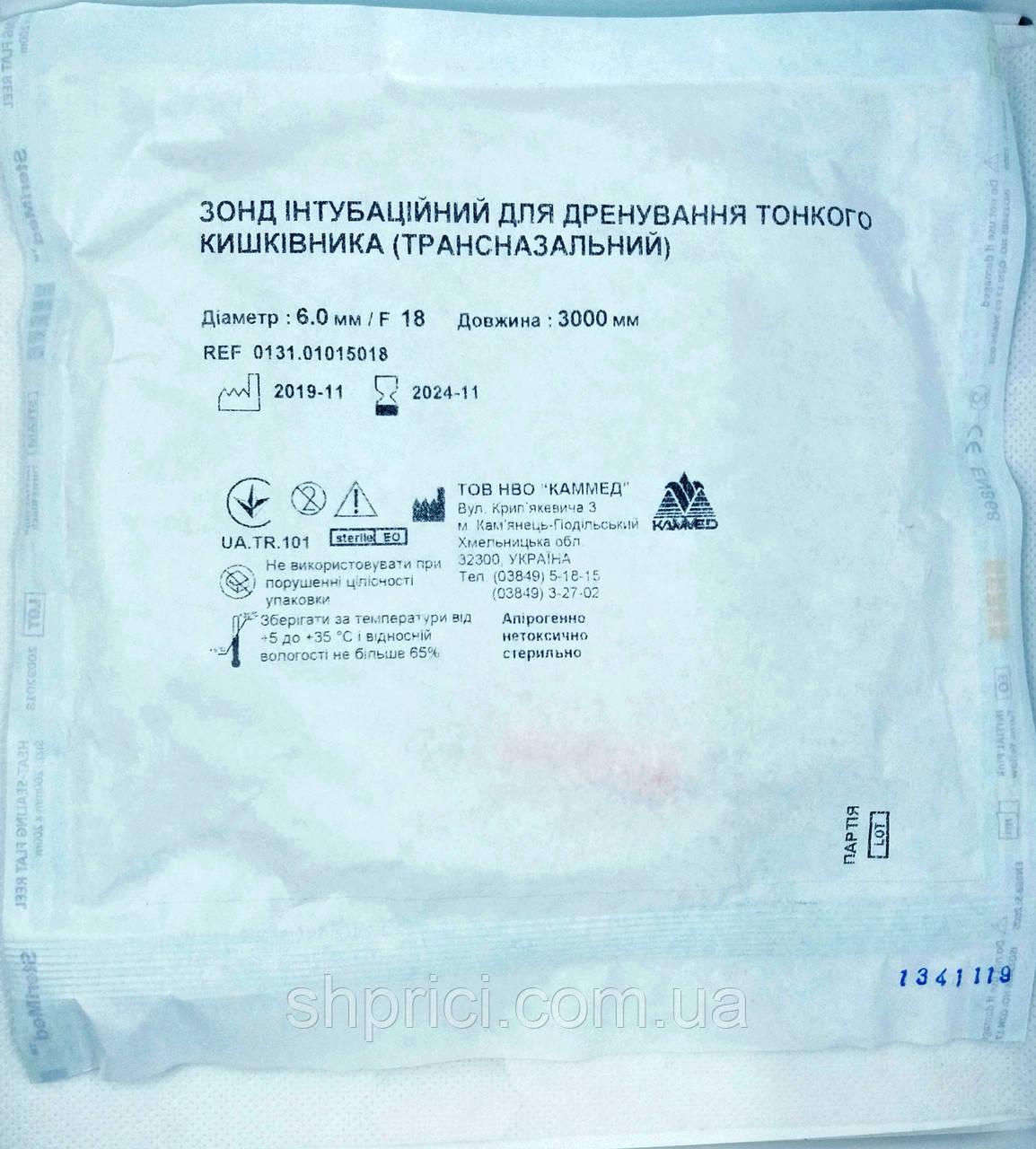 Зонд интубационный для дренирования тонкого кишечника (трансназальный) 6,0/ F18, 3000 мм/ Каммед